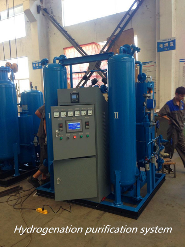 High Purity PSA Nitrogen Generator Automatically Hydrogenation Purification System