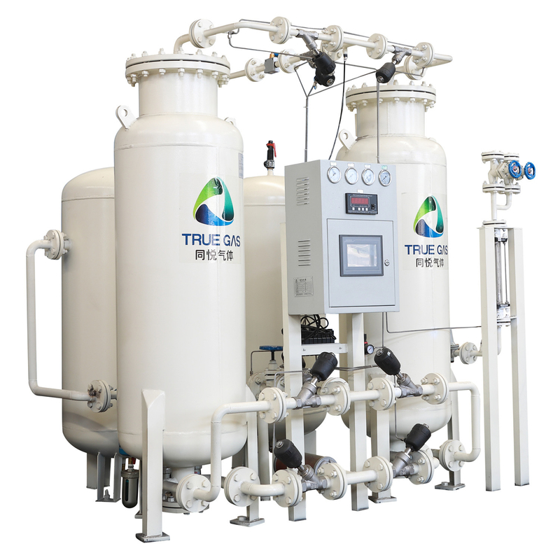 Pharmaceutical  High Purity Nitrogen Generator ,  PSA Nitrogen Plant On Site Generation